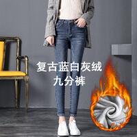 高腰加绒牛仔裤女秋冬季加厚带绒2018新款韩版显瘦紧身小脚长裤子