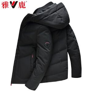 雅鹿2019新款男士羽绒服潮流韩版修身连帽短款加厚中年冬季外套D