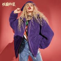 妖精的口袋韩版加厚派克服外套冬装2018新款时尚短款仿皮草女士