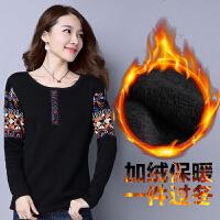 中国风冬装新款大码女装民族风加绒加厚T恤女长袖打底衫上衣