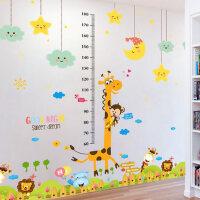 卡通儿童宝宝可移除量身高尺身高贴纸早教墙贴画卧室装饰墙纸自粘