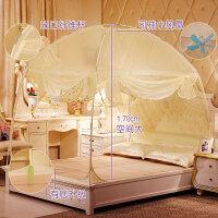 蒙古包蚊帐1.5m床2米防摔1.8m可折叠儿童三门家用免安装带支架u型