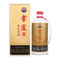 贵州茅台酒股份有限公司出品 53度孝道贵宾用酒 酱香型白酒 500ml 单瓶