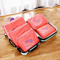【满减】欧润哲 5件套出差旅行袋衣物分类整理化妆包 玫红色收纳袋大容量