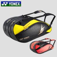 yy林丹yonex尤尼克斯羽毛球包 6支装双肩男女背包拍包