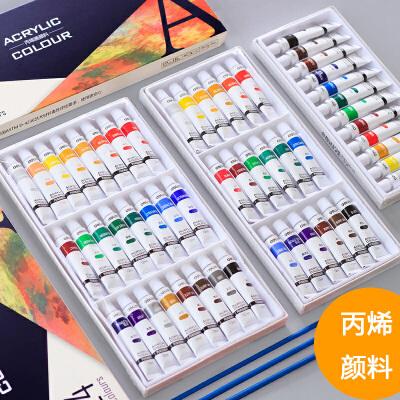 得力丙烯颜料套装盒装学生儿童画画12/18/24色可选安全无毒