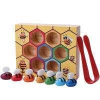 早教2-3-4周岁儿童玩具男宝宝智力动作夹夹乐蜜蜂小孩