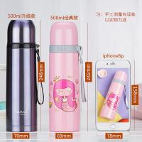 保温杯儿童水壶宝宝杯子男女学生不锈钢大容量便携水杯