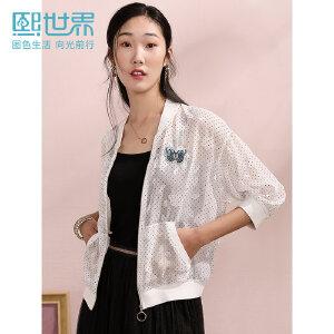 熙世界波点立领白色短款外套女2019夏季新款韩版宽松薄款短外套