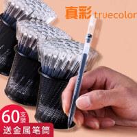 真彩中性笔 大容量巨能写一次性水笔 学生用0.5mm黑色红色蓝色笔芯办公文具用品全针管签字笔简约碳素笔批发