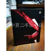 [二手旧书9成新]保利2009年秋――珍藏佳酿 法国名庄葡萄酒撷英 /保利 保利