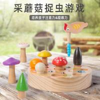 宝宝益智1-2岁3男女孩婴幼儿童啄木鸟抓捉虫子钓鱼采蘑菇游戏玩具