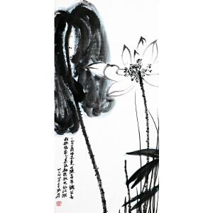 张大千 《墨荷》 国画大师