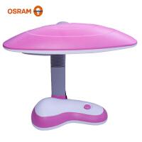 欧司朗(OSRAM)台灯励志博闻 强记护眼台灯学习工作学生护眼台灯