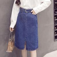 牛仔半身裙2018春夏新款韩版高腰开叉显瘦中长款包臀裙一步裙 蓝色