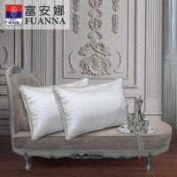 【年货直降】富安娜家纺 高档丝绵提花蚕丝羽绒枕头枕芯 白色 70*45cm