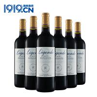 【1919酒类直供】拉菲传奇波尔多红葡萄酒 整箱6瓶装