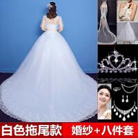 一字肩长拖尾2018春秋新款婚纱礼服新娘结婚韩式公主齐地婚纱梦幻