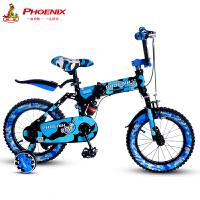女孩单车小孩山地车 儿童自行车折叠童车3-6-7-8-9-10岁男孩
