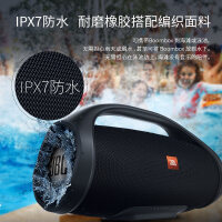 JBL Boombox 音乐战神无线蓝牙音箱便携迷你户外音响i双低音