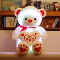 熊熊猫公仔抱抱熊女孩毛绒玩具大布娃娃送女友生日礼物儿童节创意礼物送情侣生日礼物 不发光