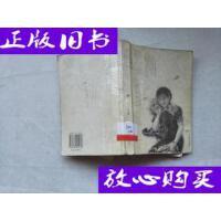 [二手旧书9成新]落红沉香梦 /王心丽 著 上海文艺出版社