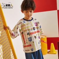 男童短袖t恤潮童韩版2020夏季新款儿童纯棉打底衫中大童洋气童装