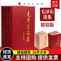 毛 ��|�x集 精�b4�� 人民出版社
