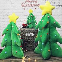 圣诞树老人毛绒玩具公仔圣诞树抱枕靠垫玩偶布娃娃圣诞礼物