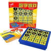 九宫格桌游玩具4-6岁小乖蛋趣味儿童亲子互动数字数独游戏棋