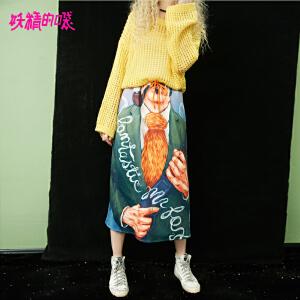 【限时直降:95】妖精的口袋裙子bf女酷秋装新款趣味a字中长裙chic半身裙女