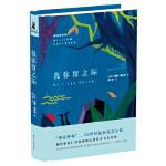 【正版新书直发】我弥留之际威廉・福克纳,蓝仁哲译林出版社9787544751438