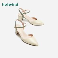【2.29-3.2 2件3折】包头粗跟仙女风休闲鞋H34W9122