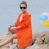 夏季防晒衣女士中长百搭宽松大码长袖防晒服防紫外线薄外套 X