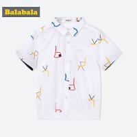 巴拉巴拉童装男童宝宝衬衫短袖夏装2018新款纯棉儿童小童休闲衬衣