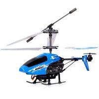 遥控飞机合金直升机儿童玩具充电动模型无人机飞行器