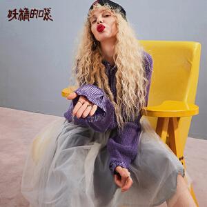 【低至1折起】妖精的口袋小清新套装秋装2018新款气质两件套甜美裙子温柔风女