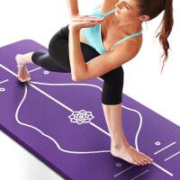 瑜伽�|初�W者男女加厚加��加�L防滑健身�|舞蹈瑜珈毯子三件套 【�w位�】紫 ����+包
