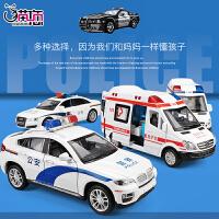 警车玩具回力车子汽车玩具车儿童玩具模型仿真合金车