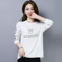 韩版修身时尚圆领简约气质潮流百搭长袖冰丝针织衫纯色上衣套头T恤女