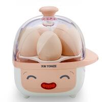 天际煮蛋器蒸蛋器可炖蛋羹5个蛋W405E