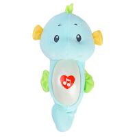 费雪(Fisher-Price) 智能安抚海马宝宝安抚 哄睡神器 毛绒玩具儿童节礼物