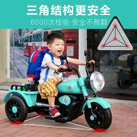 双人童车三轮车儿童电动摩托车玩具汽车可坐人小孩男孩宝宝女充电