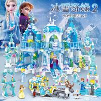 乐高积木女孩子系列冰雪奇缘公主梦城堡儿童益智拼装玩具拼图礼物