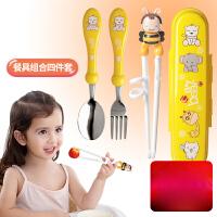 儿童筷子训练筷婴儿餐具吃饭勺子叉子宝宝学习练习筷辅食碗筷套装野炊/烧烤