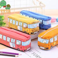 物有物语 笔袋 卡通巴士汽车文具袋大容量收纳铅笔盒帆布文具袋男女学生学习用品考试奖品创意文具