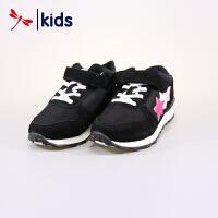 【2件3折到手价:77.7元】红蜻蜓童鞋春秋款女童中童复古休闲