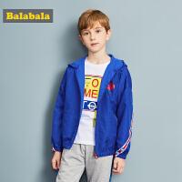 巴拉巴拉童装男童儿童外套男中大童运动上衣春秋2018新款男孩外衣