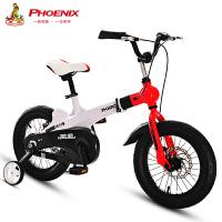 男孩女孩童车小孩单车 儿童自行车3岁宝宝脚踏车2-4-6-7-8-9岁