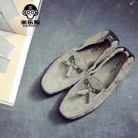 米乐猴 潮牌韩版潮流男士皮鞋夏季流苏豆豆鞋休闲鞋青年驾车男鞋子透气低帮鞋